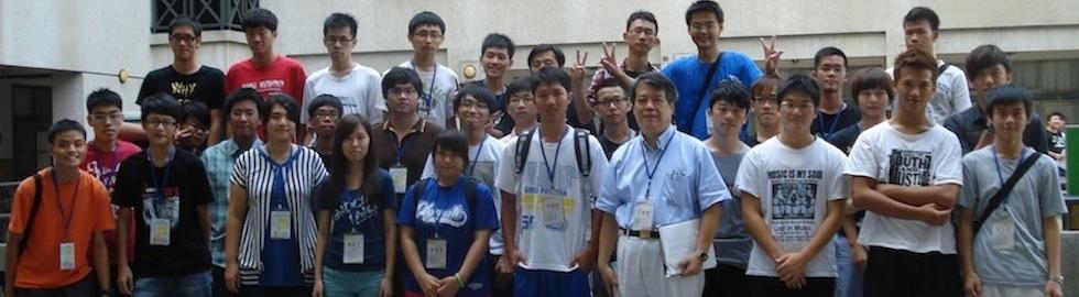東海物理系學生活動